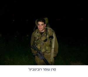 Captain Omer Rabinovich