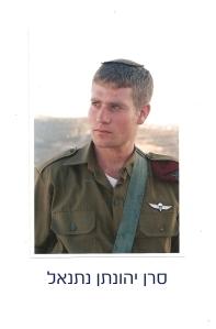 Captain Yonatan Netanel