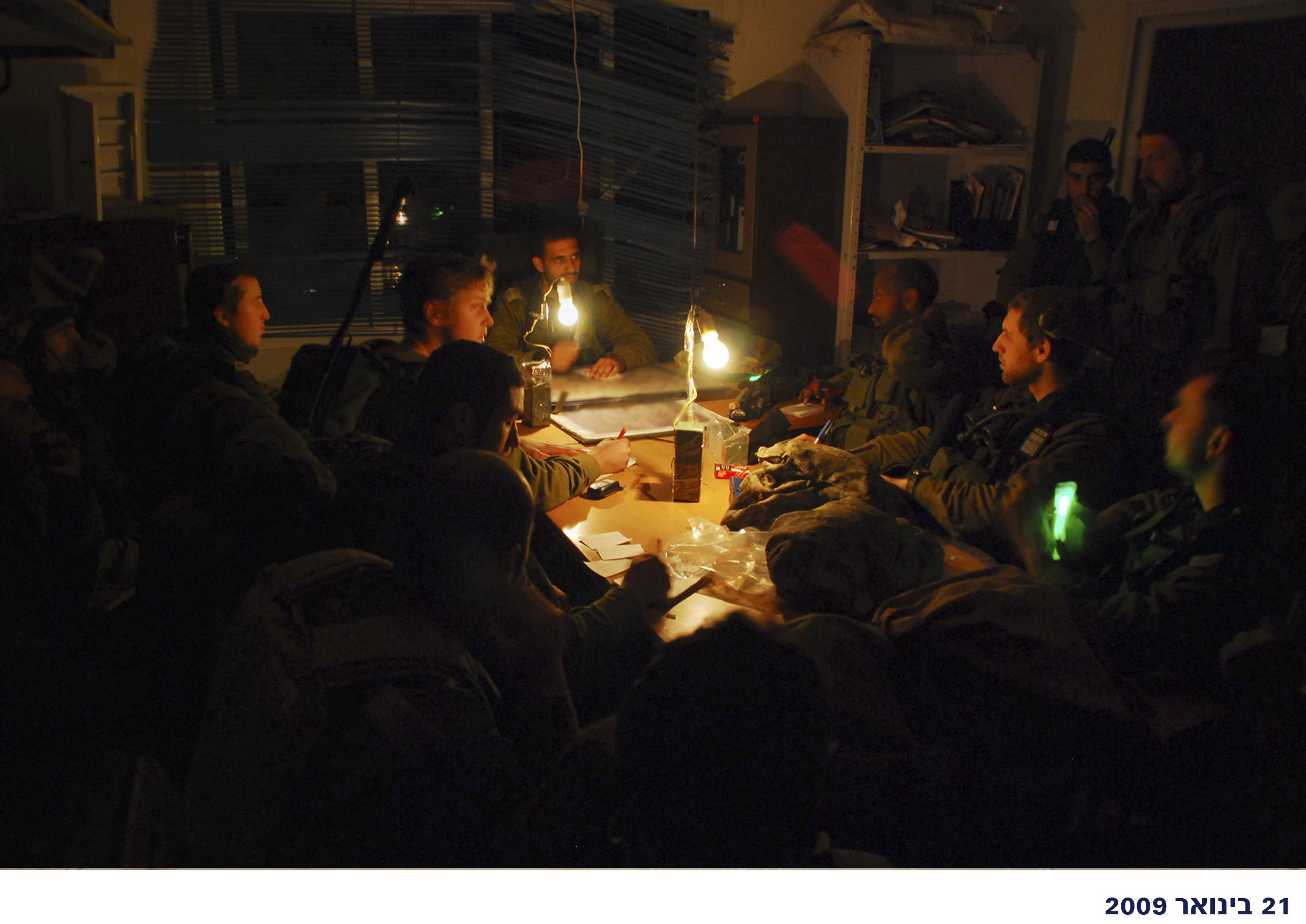 Pictures taken by the IDF during Operation Cast Lead.