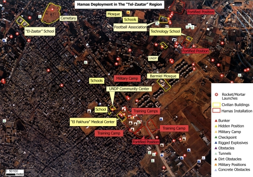 "Hamas Deployment in the ""Tel-Zaatar"" Region"