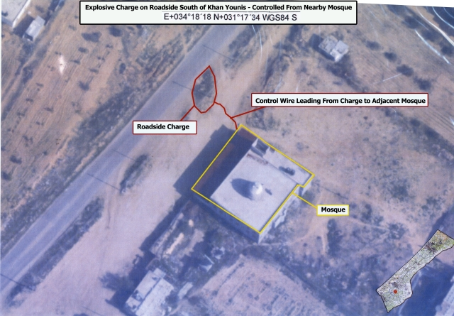 This map shows the way that a roadside explosive had been laid on a road south of Khan Younis with the control wire leading from the nearby mosque.