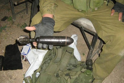 Weapons Shell found in the Cache
