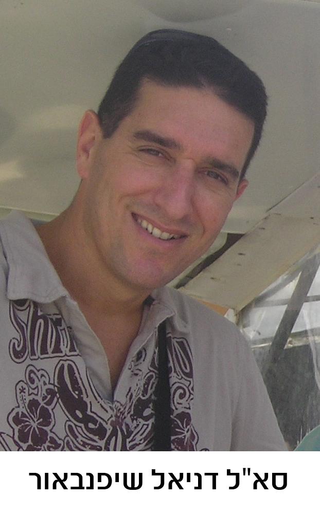 Daniel Shipenbauer