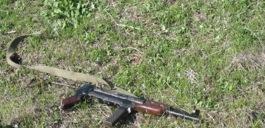 The Terrorist's AK-47 Rifle