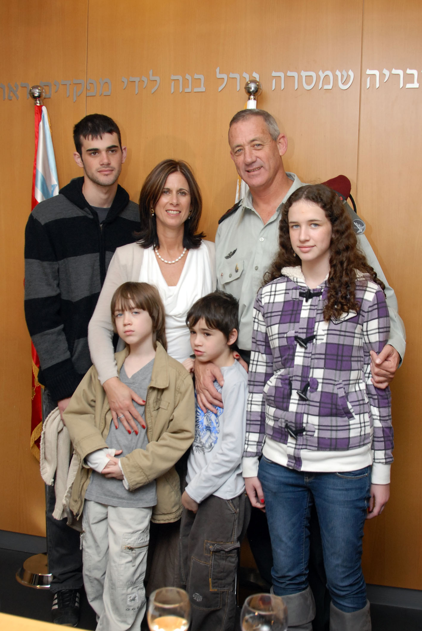 Lieutenant General Benny Gantz and Family