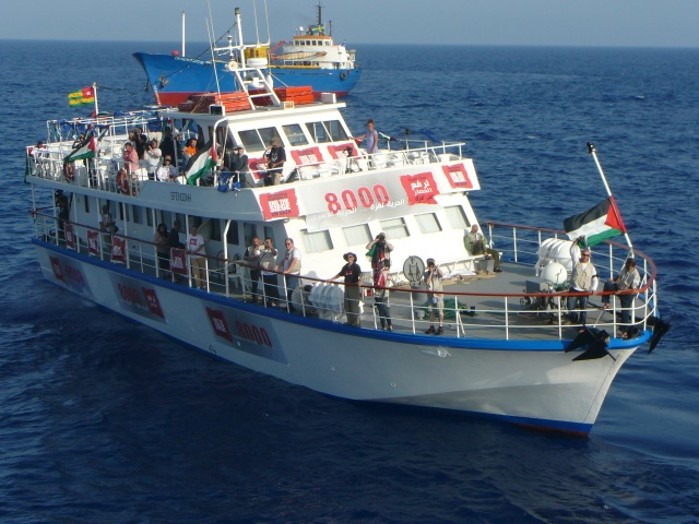 The Sfendoni 8000, an ECESG ship that was part of the 2010 Gaza flotilla.