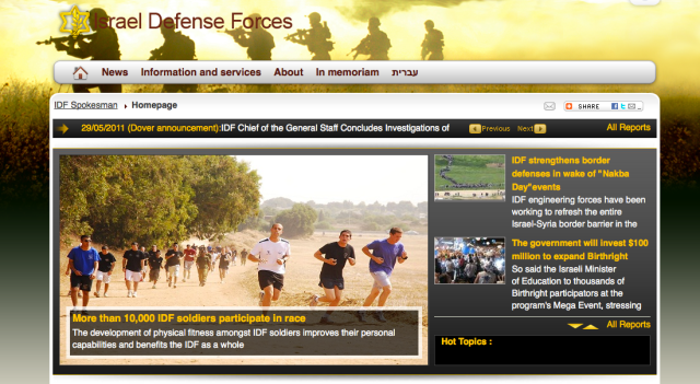New IDF Website Launched