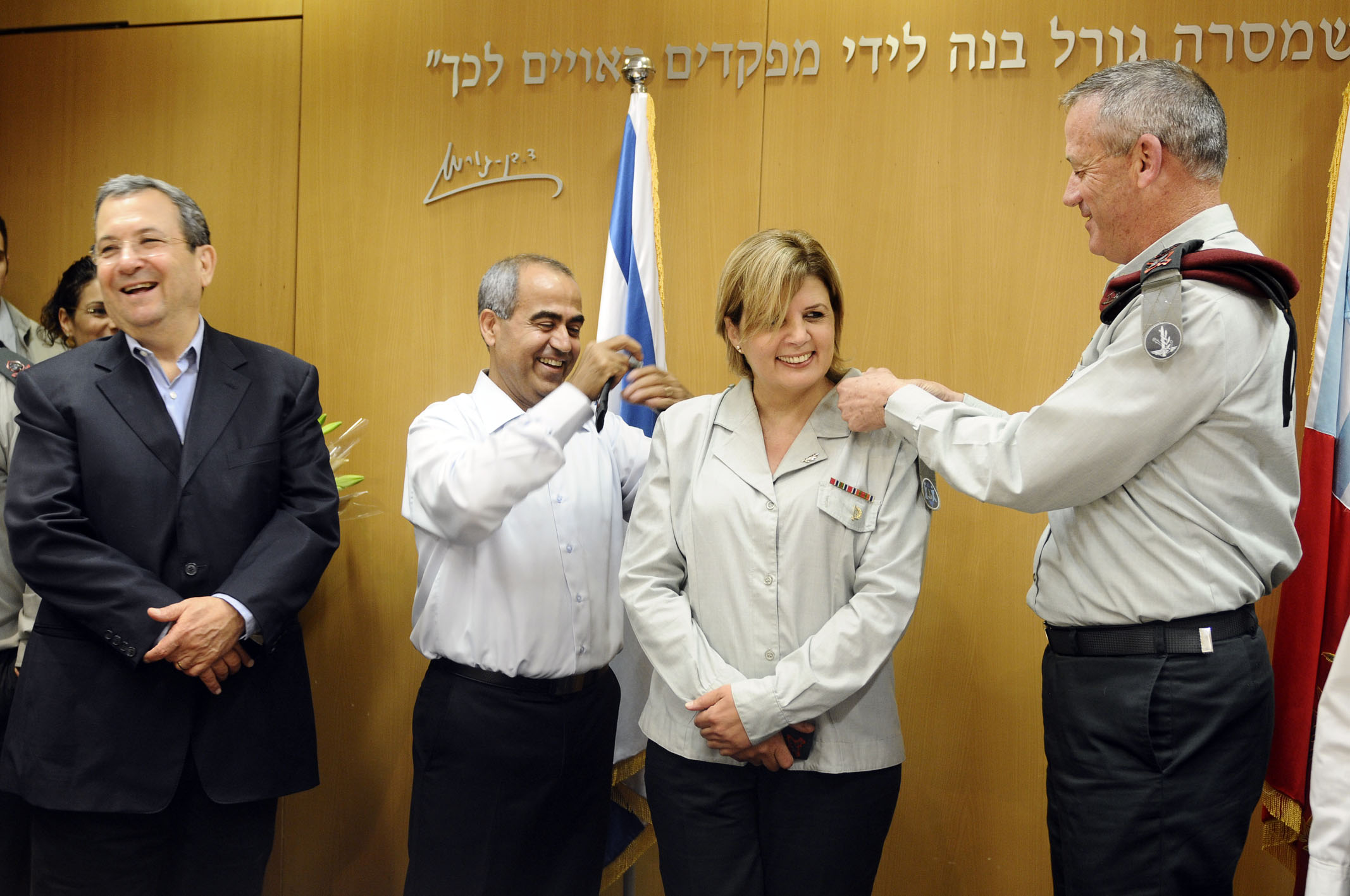 """Israel's First-Ever Female Maj. Gen. Orna Barbibay receives new ranks"""