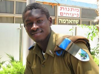 Second Lieutenant Avi Bari, first IDF Officer from Guinea