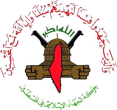 Islamic Jihad Movement in Palestine