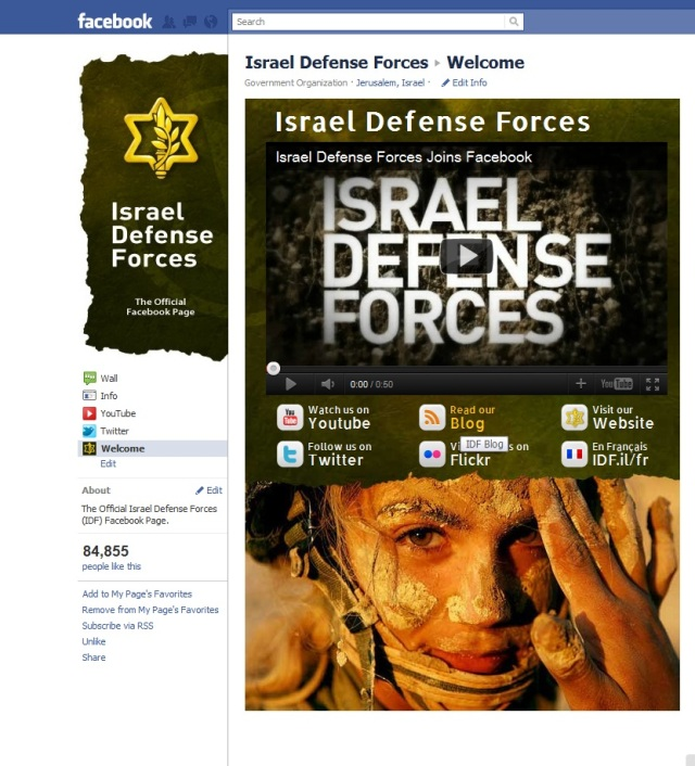 Israel Defense Forces Official Facebook Page