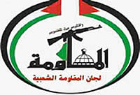 Emblem of the Popular Resistance Committees