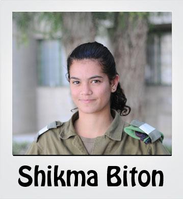 Shikma Biton