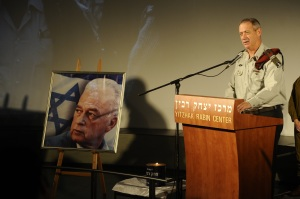 General Staff Memorial Service in Honor of Sixteen Years Since Rabin's Assassination
