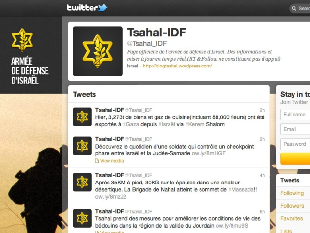 The Official Twitter Account of the Israel Defense Forces in French, IDF, army, military