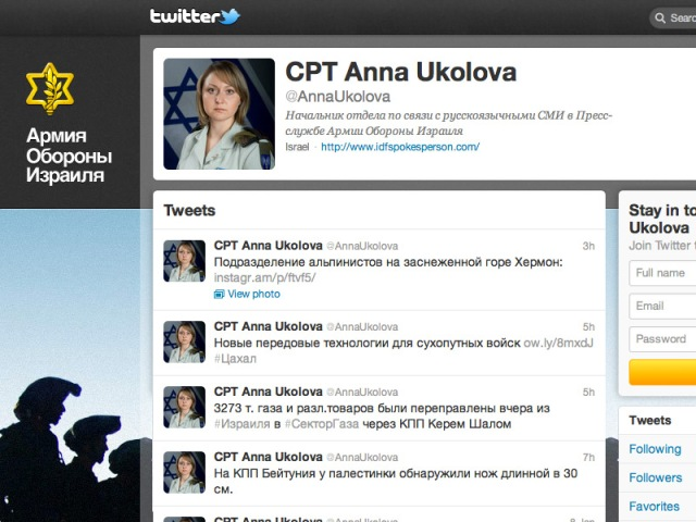 The Official Twitter Account of Cpt. Anna Ukolov, Israel Defense Forces, IDF, army, military