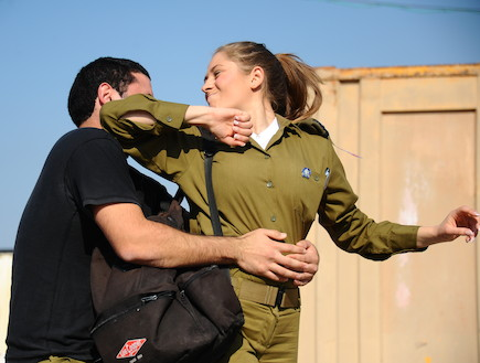 IDF's Guide for Self Defense